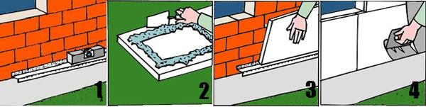 demit-fasada-ogrev-zrenjanin-1