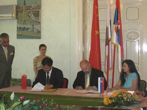 potpisivanje-sporazuma