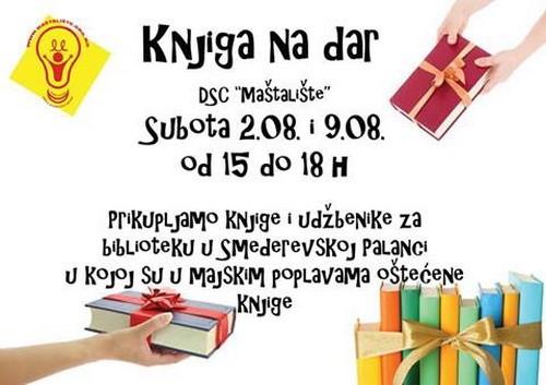 kniga-na-dar