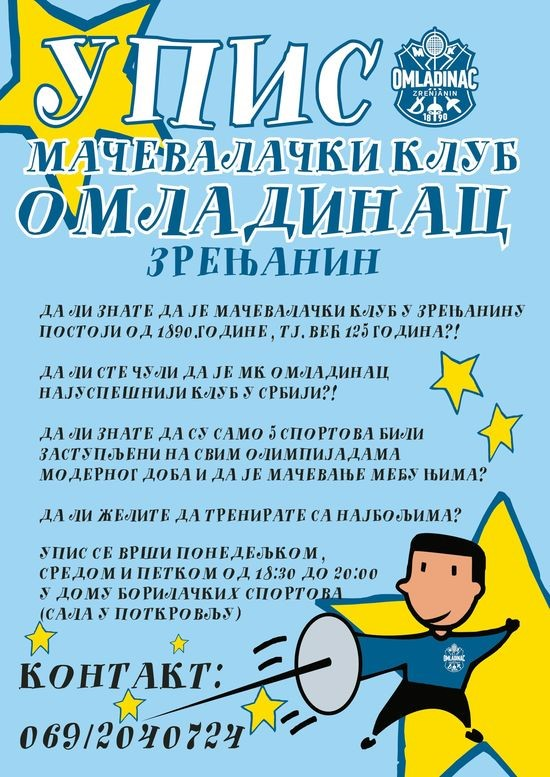 Plakat B2