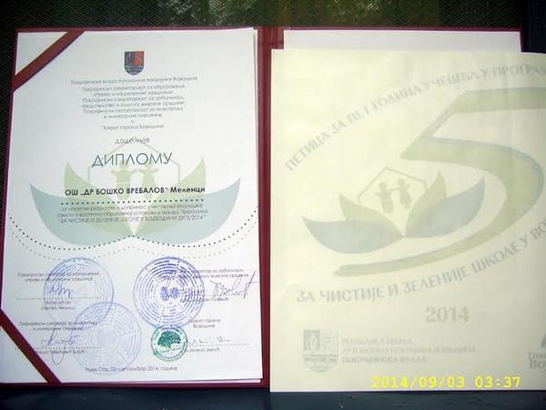 diploma-melenci