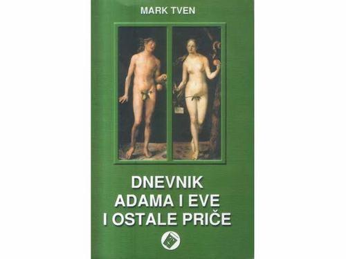dnevnik-adama-i-eve