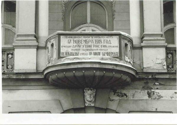 6-dragutin-ristic-balkon