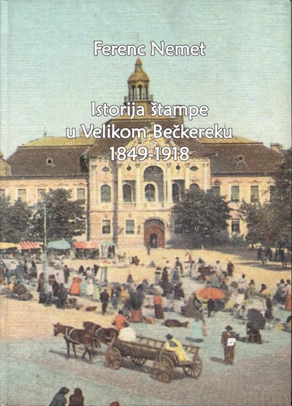 knjiga-istorija-stampe