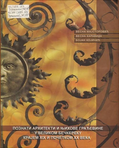 knjiga-poznati-arhitekti