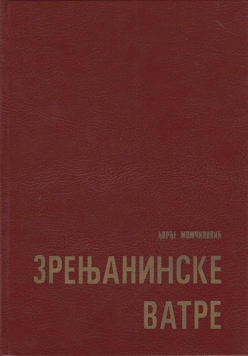 knjiga-zrenjaninske-vatre