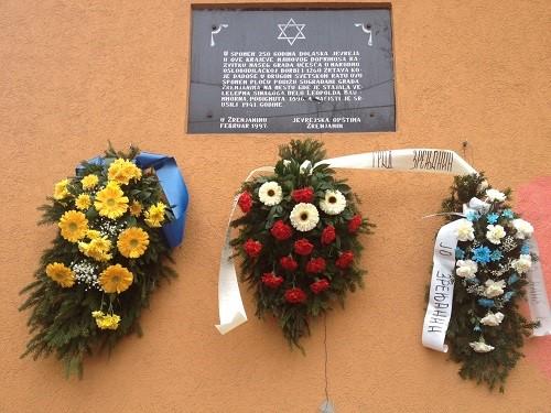 polaganje-venaca-zrtva-holokausta1