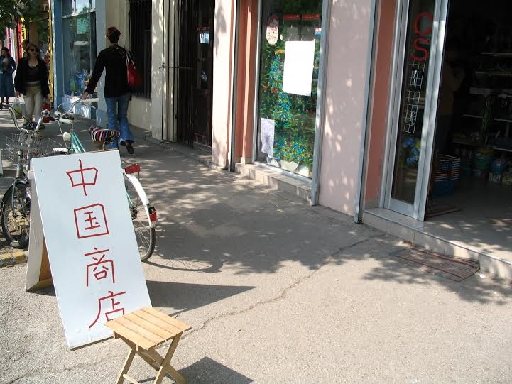 kinezi