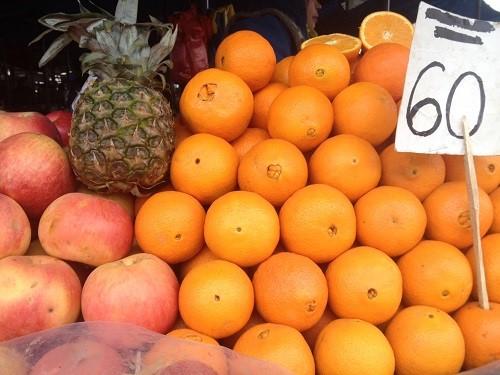 pijaca-narandže