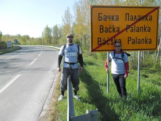 Srđan i Raša Papić