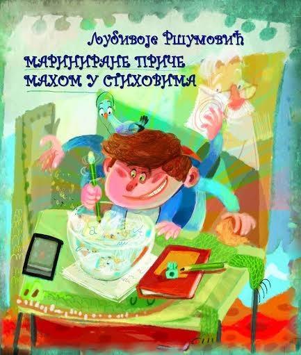 knjiga-rsumovic