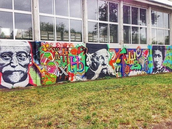 grafit-bagljas5