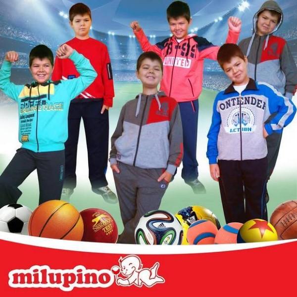 trenerke-milupino1