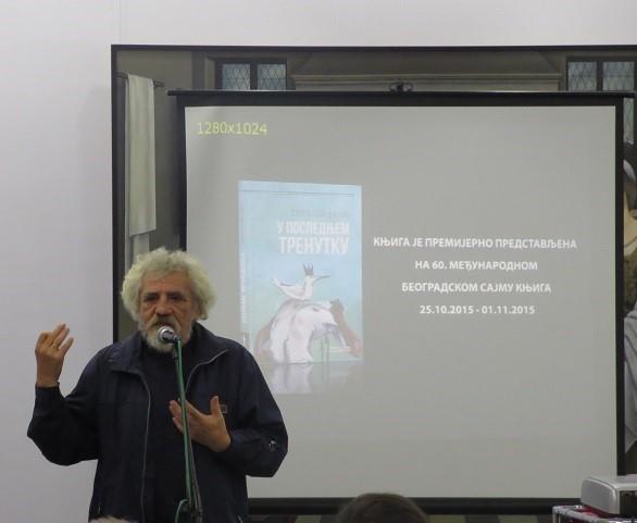 promocija-knjige-gavra-vlaskalin-5
