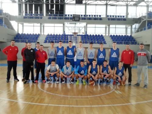Kosarka juniori reprezentacija