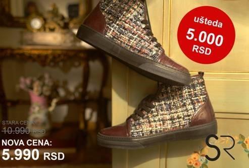 Shoestar 2