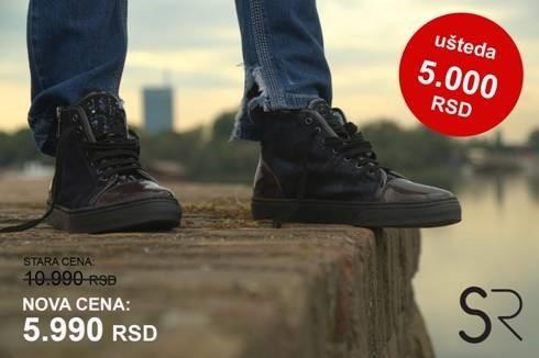 Shoestar 3