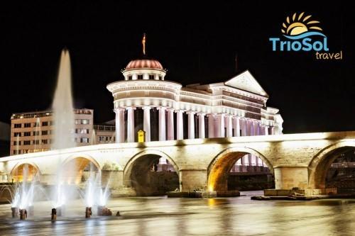Brzo i lako do Skoplja