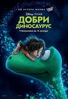 crtani-film-dobri-dinosaurus