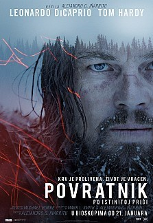 povratnik-film-plakat