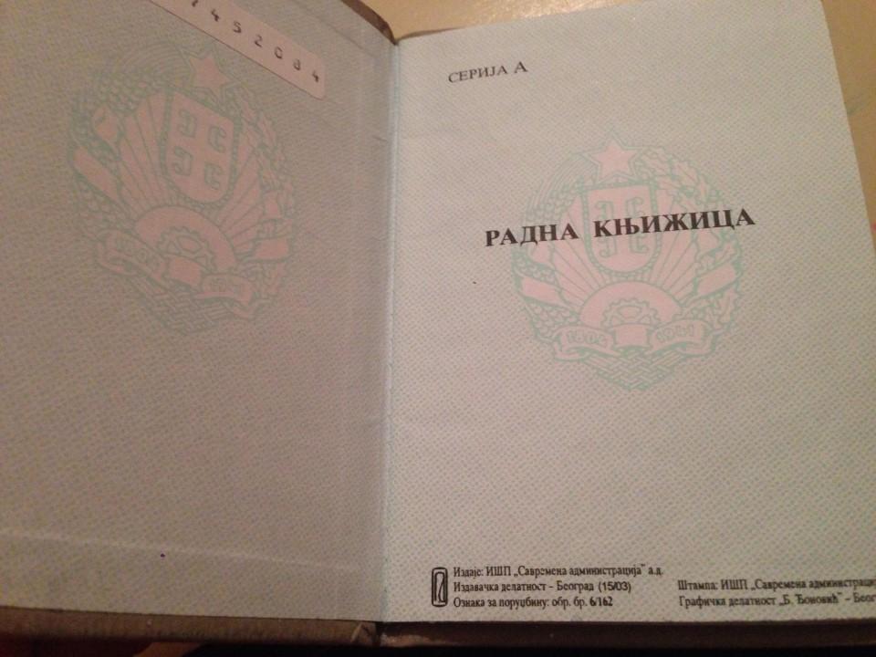 Knjizici broj radnoj osiguranika u Zadarski
