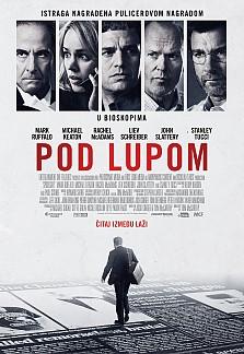 pod-lupom-film