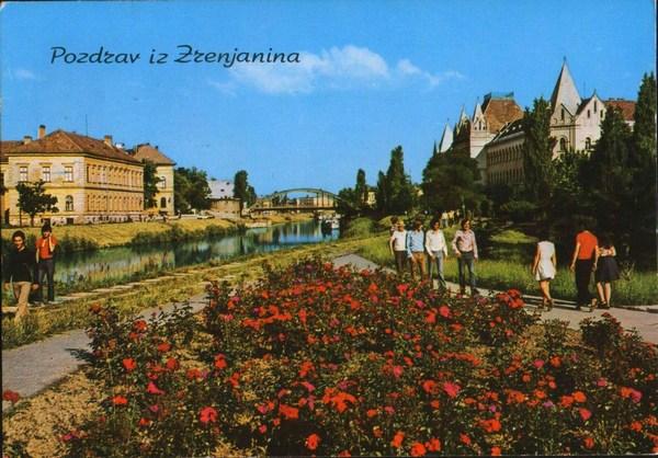 Zrenjanin-1976-_slika_O_2953450 (1)