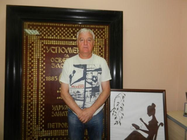 Miroslav Djuric