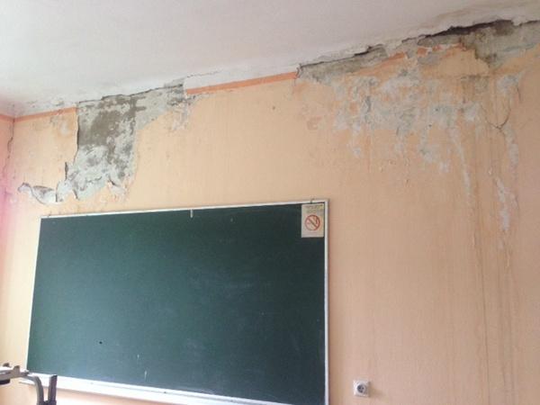 skolska-uprava-obruseni-plafon