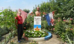 titova-ulica1