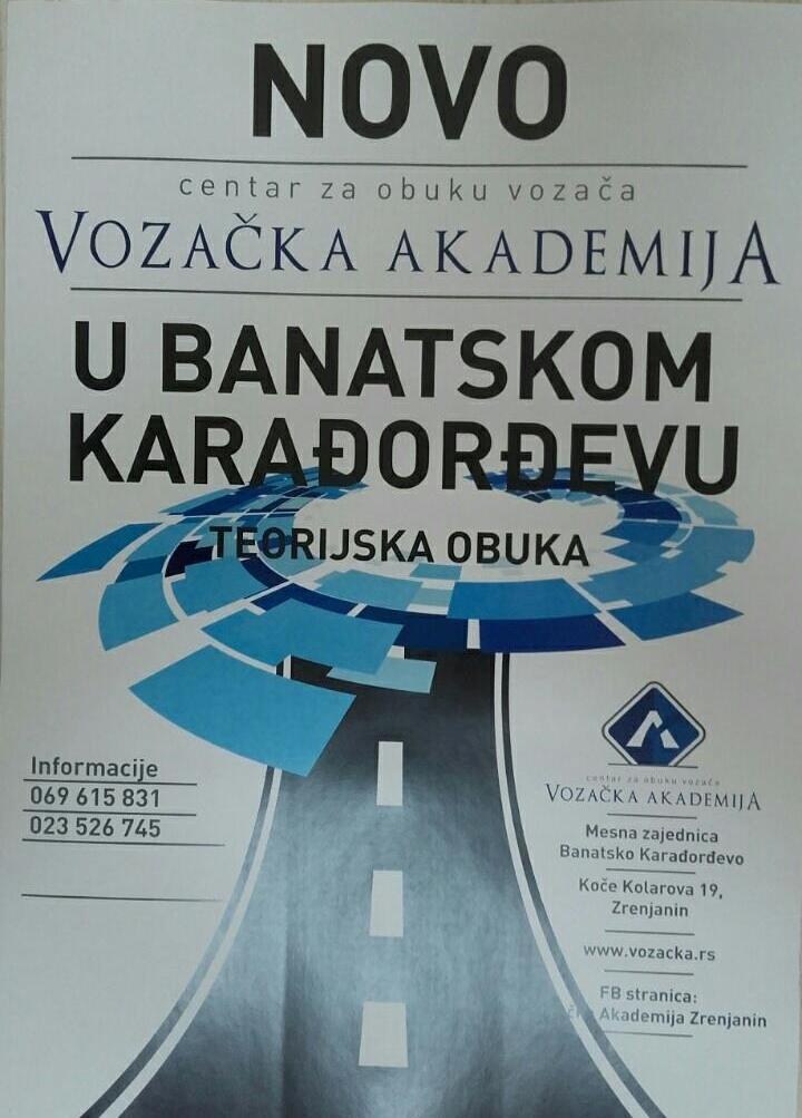 vozacka-karadjordjevo
