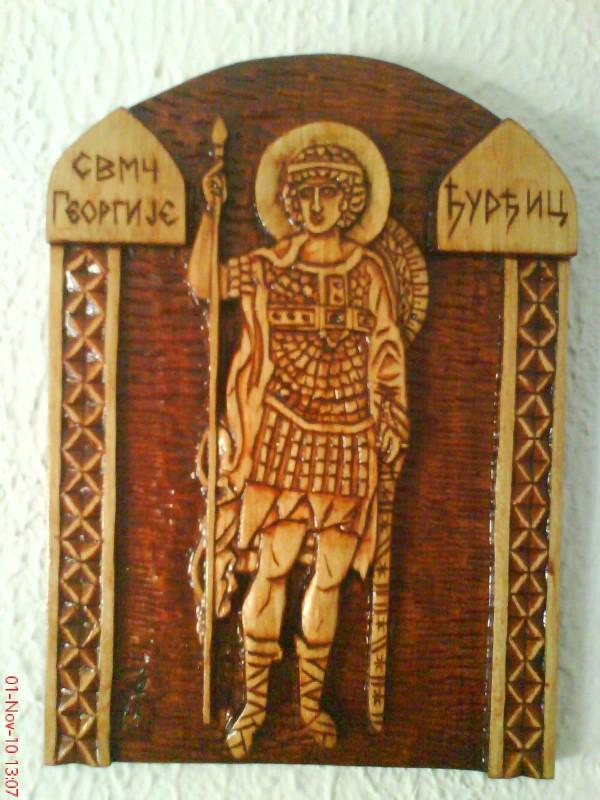 Djurdjic (Custom)