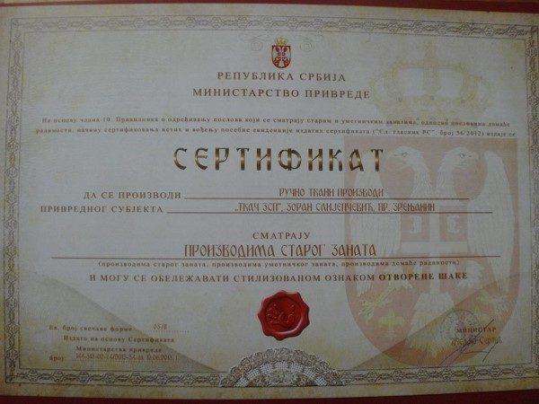 tkanje-sertifikat