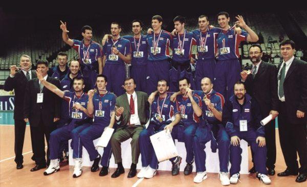 jugoslavija-ep-2001