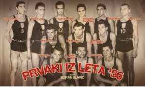 slovenacki-plakat