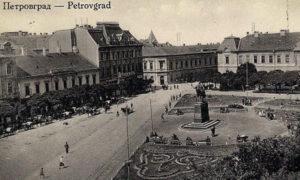 trg-kralja-petra