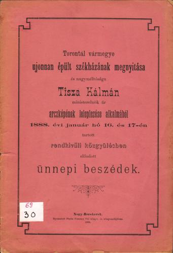 Naslovna strana Spomenice publikovane povodom otvaranja proširene i dograđene zgrade