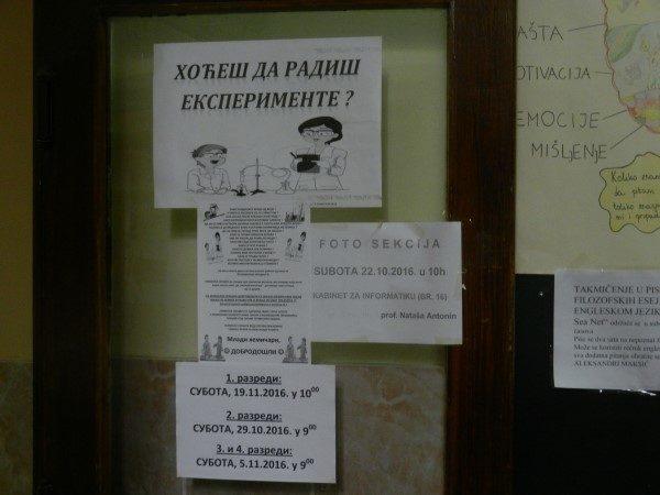 Zrenjaninska-gimnazija-hol