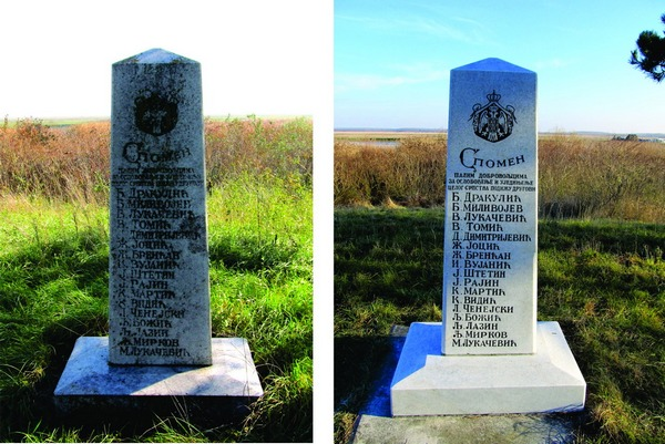 Obnovljeni Spomenici Zrtvama Prvog Svetskog Rata U Jarkovcu I Centi