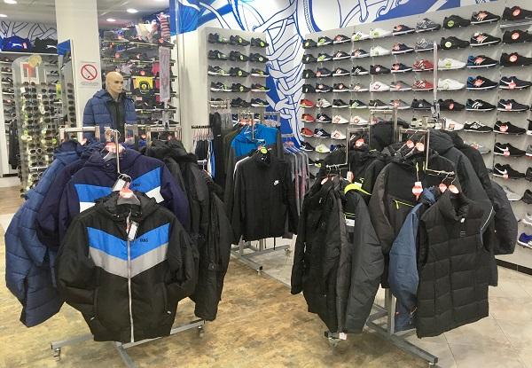 zimske jakne sniženje