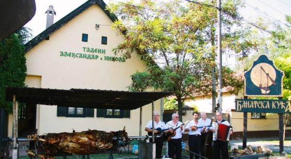 restoran Banatska kuca