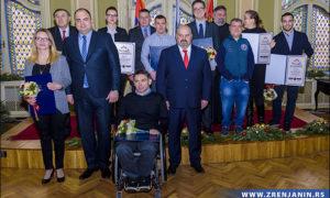 dodela Nagrade grada Zrenjanina