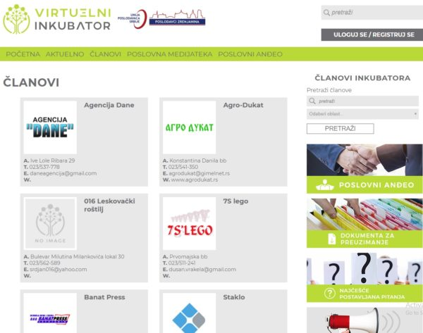 virtuelni inkubator članovi