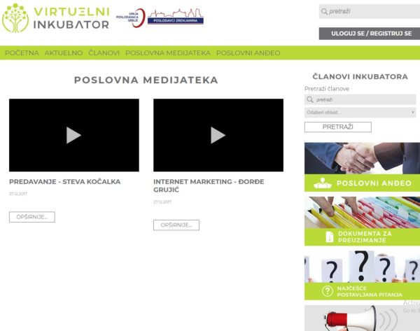 virtuelni inkubator poslovna medijateka