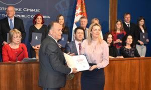 Fondacija Univerexport Svetosavska nagrada