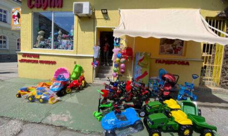 Snupi prodavnica igračaka